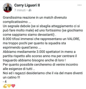 Il post del Vicepresidente